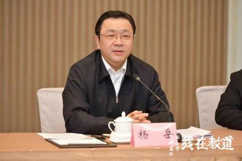 省委统战部部长杨岳来镇调研第五届国际道教论坛筹备工作