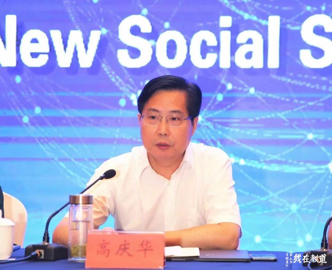 第五届国际道教论坛筹备工作再推进 统战部部长高庆华出席